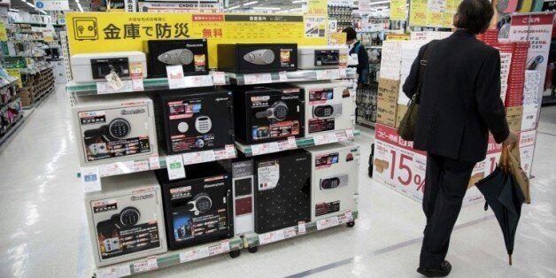 Au Japon, les coffres-forts pour l'épargne personnelle font