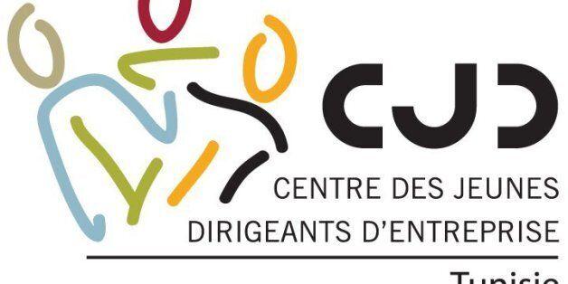 Tunisie: Le Centre des Jeunes Dirigeants d'Entreprise alerte sur les conséquences négatives du Projet...