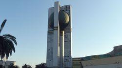 Tunisie: Cité de la culture, mais quelle