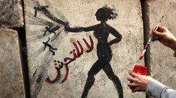 #MeeToo: Quand les Tunisiennes se mobilisent pour dénoncer les agressions sexuelles dont elles ont été