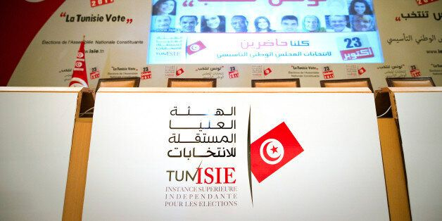 The international press center is pictured in Tunis on October 22, 2011, on the eve of historic national...