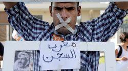 Prisonniers du Hirak: L'Observatoire Marocain des Prisons tire la sonnette