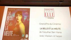 Le film tunisien