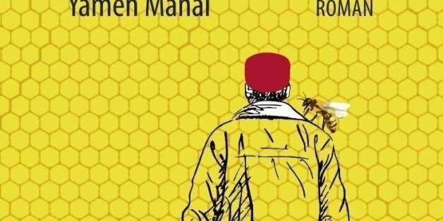L'écrivain tunisien Yamen Manai remporte le Prix des 5 continents 2017 de l'Organisation internationale...
