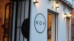 Noa: L'atelier tunisien qui fait rimer savoir-faire local et design