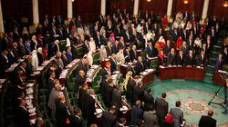 Tunisie: L'ARP échoue à élire un président à