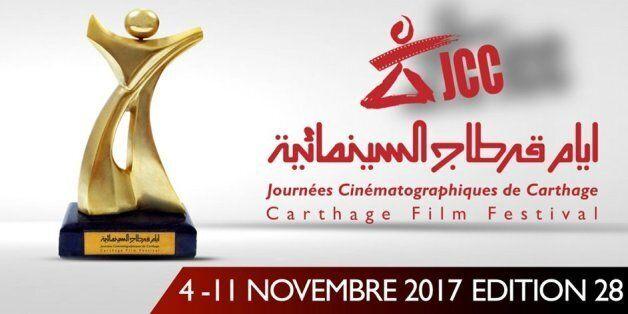 JCC 2017: Les films tunisiens en compétition dévoilés, le cinéma algérien à