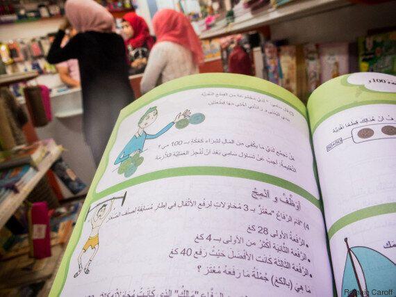 Tunisie: Les cartables de