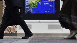 La Corée du Nord dit être proche de l'arme nucléaire, le Conseil de sécurité de l'ONU va se