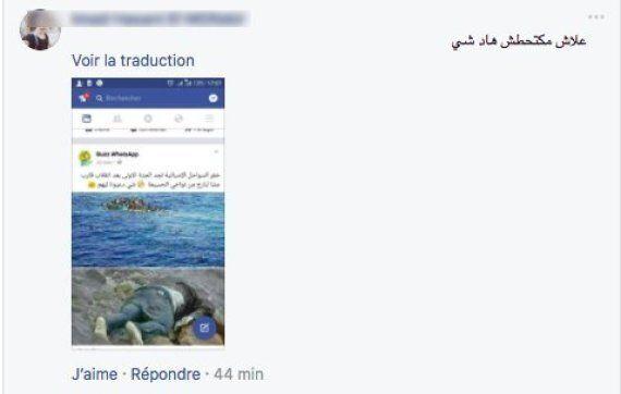 Sur Facebook, un groupe incite les jeunes marocains à l'immigration clandestine (et beaucoup sont prêts...