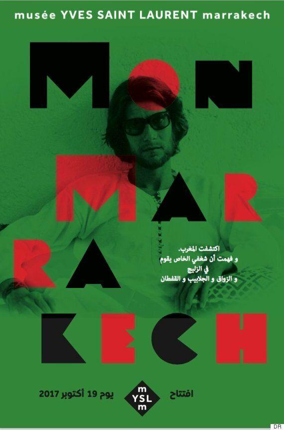 Marrakech célèbre Yves Saint Laurent à travers une programmation qui s'annonce riche en