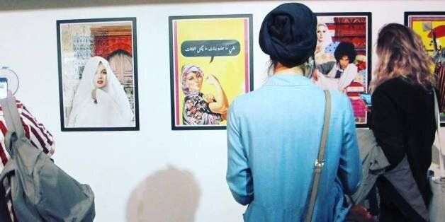 Des artistes algériens exposés à