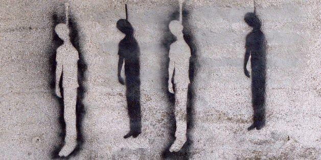 Tunisie: La peine de mort peut-elle atténuer le terrorisme? La réponse des