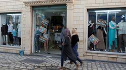 Tunisie: Hausse des importations et des exportations, le déficit commercial se