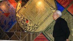Le plasticien et calligraphe tunisien Nja Mahdaoui en lice pour les