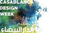 Design: Appel à participation à la Casablanca Design