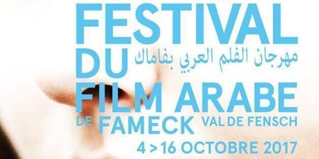 Cinq films tunisiens dans la sélection officielle du festival du film arabe de