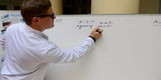Formation d'initiation à la langue amazighe pour les fonctionnaires du Système des Nations