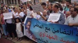 Peine alourdie en appel: Hamid El Mahdaoui entame une grève de la faim à la prison d'Al