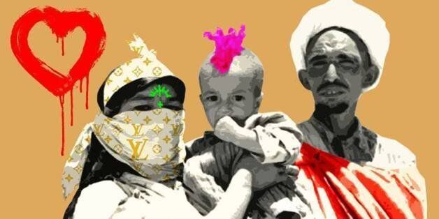Une oeuvre de l'artiste pop art marocain Mouad