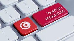 Où en est la Tunisie dans le développement et l'exploitation son capital humain? Ce rapport vous le