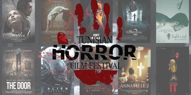 Voici le programme du 1er Festival tunisien du film