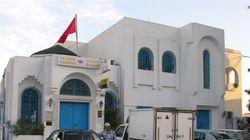 Les agents de la Poste tunisienne en grève les 19 et 20