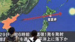 La Corée du Nord tire un missile balistique au-dessus du
