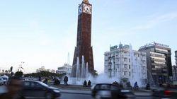 Tunis classée parmi les meilleures villes au monde pour travailler dans une