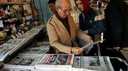 Les actionnaires Ameyar contestent la cessation de parution du quotidien