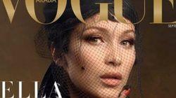 Bella Hadid en couverture de Vogue Arabia, après la Une polémique de sa