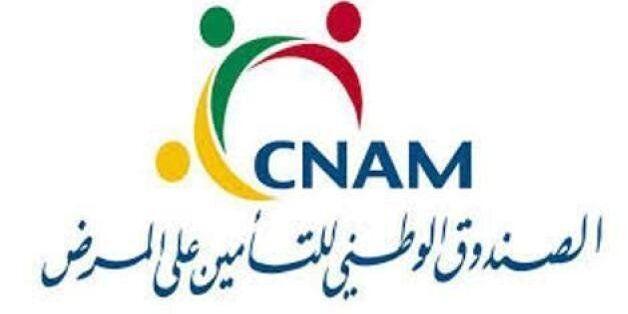 Voilà pourquoi la CNAM a décidé de distribuer des carnets de soins d'une validité de deux mois au lieu...