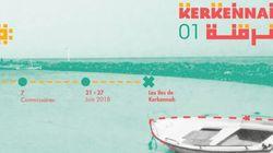 La première édition du festival international de photographies Kerkennah annoncée pour juin