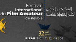 FIFAK: La 32ème édition en 53 ans, du 12 au 19 août 2017, un programme comme toujours très riche, et un risque de
