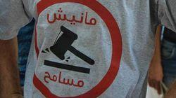 Tunisie: La police les oblige à enlever leurs t-shirts