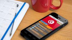 La Tunisie 89ème sur 150 pays en matière de connectivité mobile, selon un rapport de la