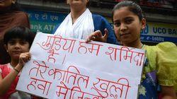 Inde: la justice rejette la demande d'avortement d'une enfant de 10 ans victime de