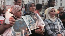 Casablanca: Un rassemblement en hommage à Imad Laâtibi
