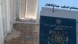 Des photos de saleté, d'enfants attachés....Le directeur de l'hôpital d'enfants de Tunis sort de son