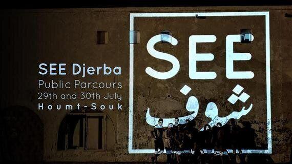 SEE Djerba les 29 et 30 juillet: Ces lumières qui feront rayonner les coins insolites de Houmt