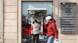 Tunisie: La Banque Centrale préoccupée par l'aggravation du déficit