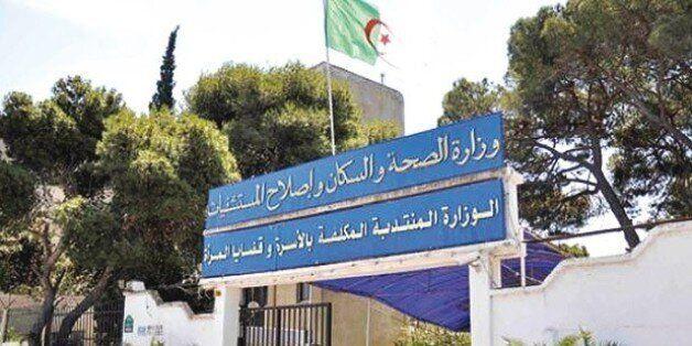 Décès d'une parturiente à Djelfa: le ministère de la Santé se constitue partie