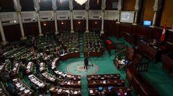ARP: Rififi à la commission de législation général, Youssef Chahed auditionné le 20