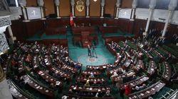 La commission de législation générale adopte 7 articles de la loi de réconciliation économique (dont le nom a
