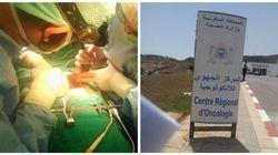 Le centre de cancérologie d'Al Hoceima