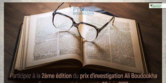 Prix Ali Boudoukha d'investigation: le jury dévoile les deux articles