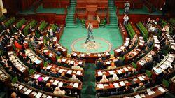 Tunisie: Le Code des instances constitutionnelles indépendantes adopté par