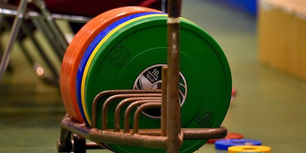 IWAKI, JAPAN - JUNE 12: A general view during the All Japan Weight Lifting Championships 2015 at the...