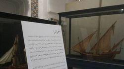 Une exposition sur l'histoire d'Alger jusqu'au 3