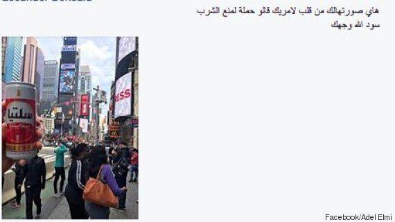 Ce prédicateur tunisien annonce une campagne contre les buveurs d'alcool, les internautes l'inondent...